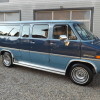 Chevrolet Beauville 5.0
